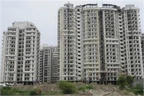 2 02 lakh flats sold in three quarters of 2019 turnover of 1 54 lakh crores