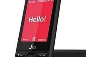 reliance jio big diwali offer 4g phone available only at 699