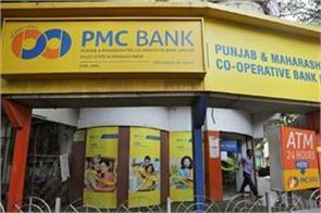pmc bank victims said scam may affect voting