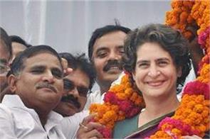ajay kumar lallu says priyanka gandhi is the second idina storm of change