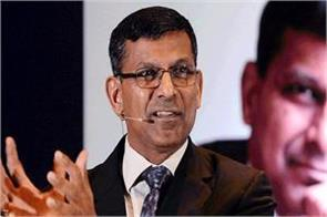 raghuram rajan cautioned said deciding the same person is fatal