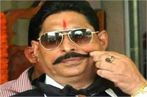 charge sheet filed against mla anant singh