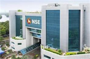 nse to remove 9 companies including moser baer
