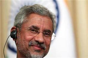 except one neighbour our relationship with others has great jaishankar