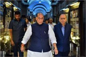 rajnath singh will represent india at sco meeting in tashkent