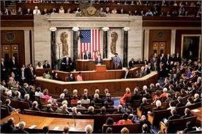 us house advances bill imposing sanctions on turkey