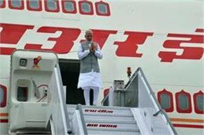 pakistan has denied pm modi request to airspace to travel to saudi arabia