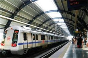 metro will run on rubber wheels nasik may start