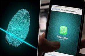 how you can enable fingerprint authentication for whatsapp