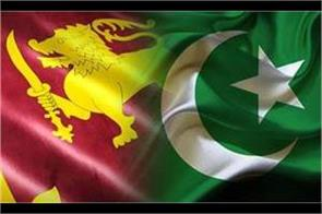 pak cancels appointment of envoy to sri lanka