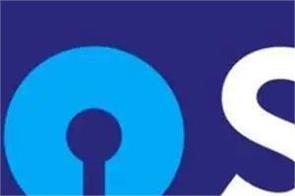 sbi so exam 2019 admit card released for exam download soon