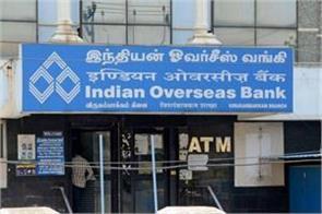 indian overseas bank disburses rs 430 crore loan under