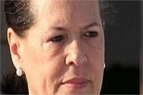 sonia gandhi attack on modi government about rti law