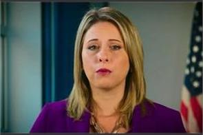 katie hill will resign from congress amid ethics investigation
