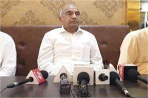 sampat singh became aggressive on congress