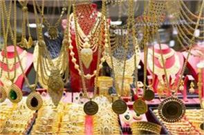 30 tonnes of gold sold on dhanteras nationwide