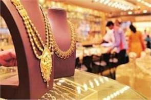 gold landed 10 rupees silver stable