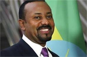 ethiopia s prime minister abiy ahmed ali wins nobel peace prize
