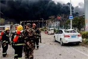 explosion at oil field in china  at least 5 killed