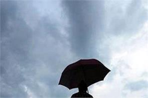 southwest monsoon departed from the country