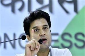 scindia targets kamal nath government