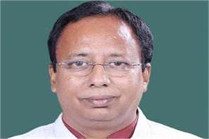 statement of bjp state president