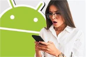 new android zero day affects millions of devices