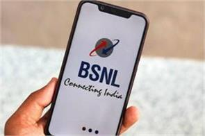 plans to bring bsnl back on track in 1 month
