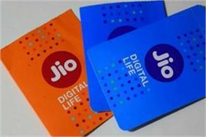 10 000 jio consumers filed online petition regarding iuc