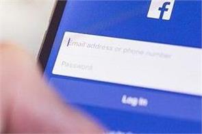 facebook becomes first non google app to cross 5 billion installs