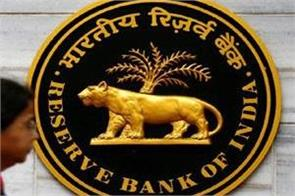 priority will be given to customers of pmc reserve bank