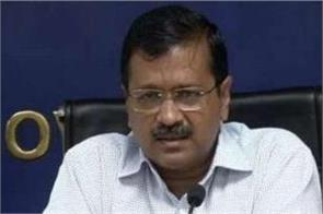 the time of government offices in delhi may change