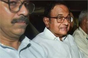 inx media p v chidambaram kapil sibbal sc