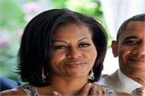 obama wrote emotional post for his wife