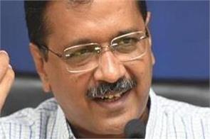 kejriwal says water crisis ends in delhi