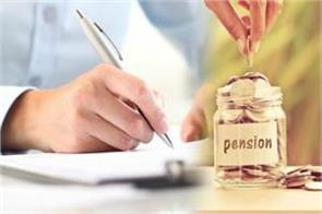 foreign citizens of indian origin able to invest in national pension