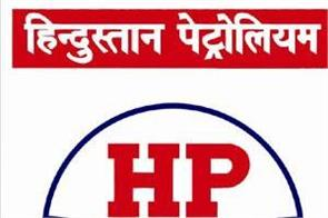 hpcl recruitment 2019 last chance to apply today check soon