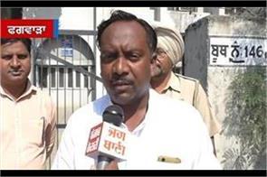 neetu shatranwala speak on hansraj hans  bhagwant mann