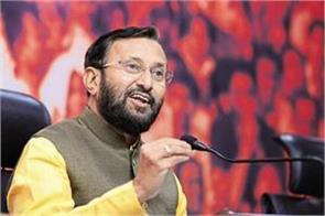 bjp shiv sena alliance will win more than 200 seats in maharashtra javadekar