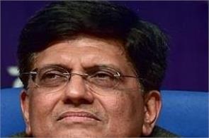 piyush goyal manmohan singh economy