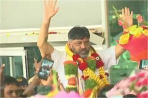 congress leader dk shiv kumar arrives in bengaluru after getting bail