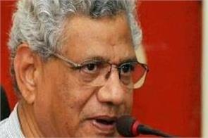 pmc bank sitaram yechury bjp rss