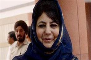 jammu and kashmir pdp leaders will not meet mehbooba today