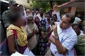 troubled over not getting a job girl gave collector wish death agreed explain