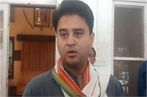 congress leader scindia s pain again in shivpuri