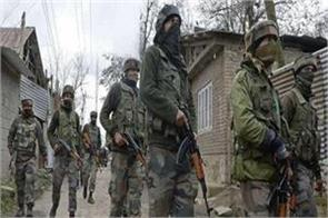 terrorists opened fire on security forces army started search operation