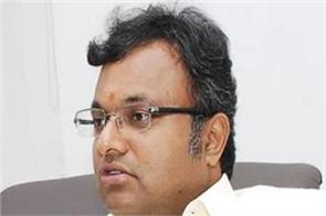 inx media case karti chidambaram appeared before ed