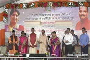 cm raghuvar inaugurates the constellation of science center in ranchi