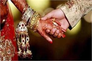 nri marriage registration bill sent to standing committee of parliament
