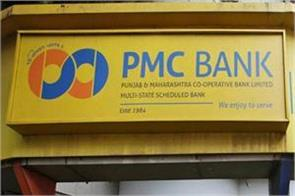 pmc bank case ed raids in mumbai plush houses and chartered plane